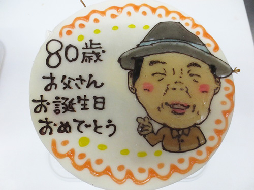 nigaoe_00002.jpg